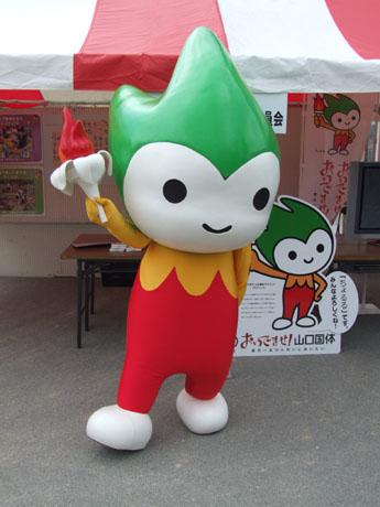yuru6